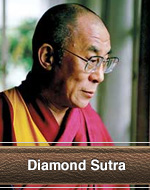 HH the Dalai Lama- Diamond Sutra