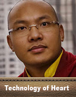 Karmapa - The technology of the heart