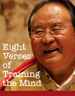 Sogyal Rinpoche - Eight Verses of Training the Mind